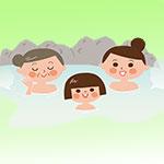 幅広い層に人気の露天風呂