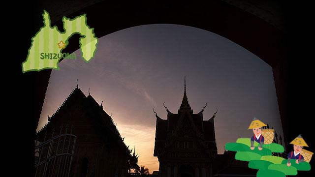 【静岡県】タイ古式マッサージ